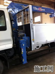 トラック・ダンプの架装例